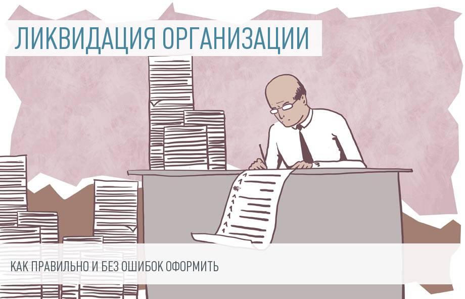Формы Р15001 и Р16001: основания предоставления и порядок заполнения