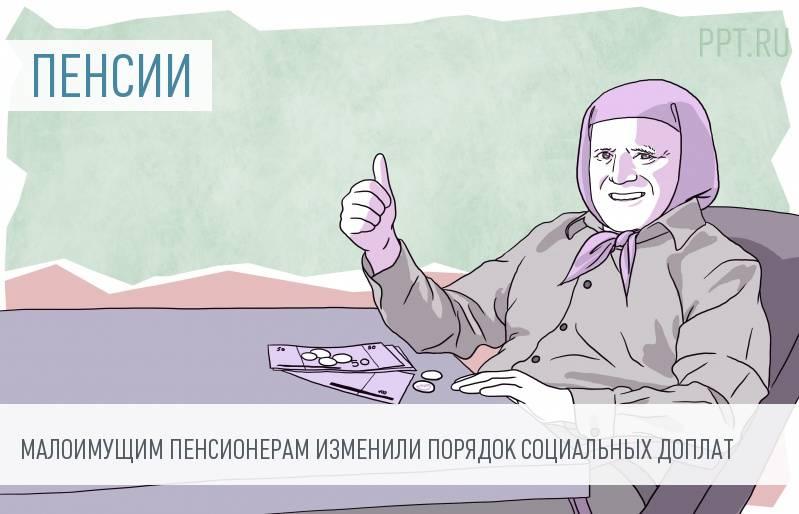Август 2012 года перерасчет пенсии работающим пенсионерам в