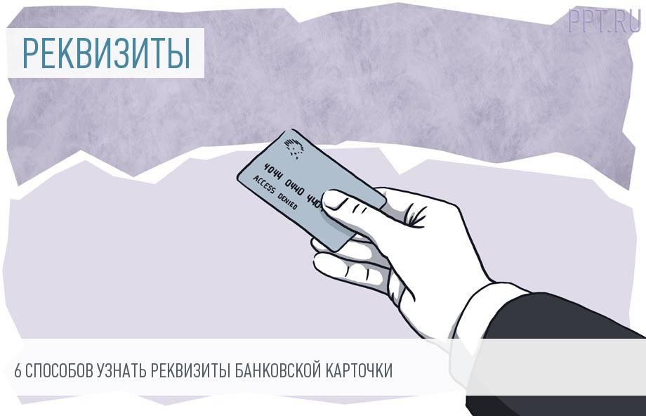 онлайн кредит казахстан на 3 месяца